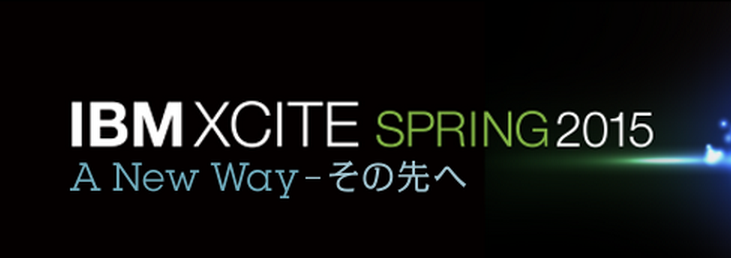 IBM XCITE SPRING2015