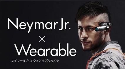 ネイマール Jr.選手を起用したプロモーション「ネイマール目線」を全世界で展開