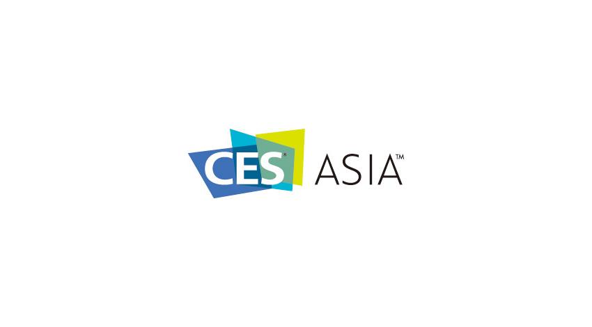 初開催のCESアジアには40カ国以上が参加、2万人が来場