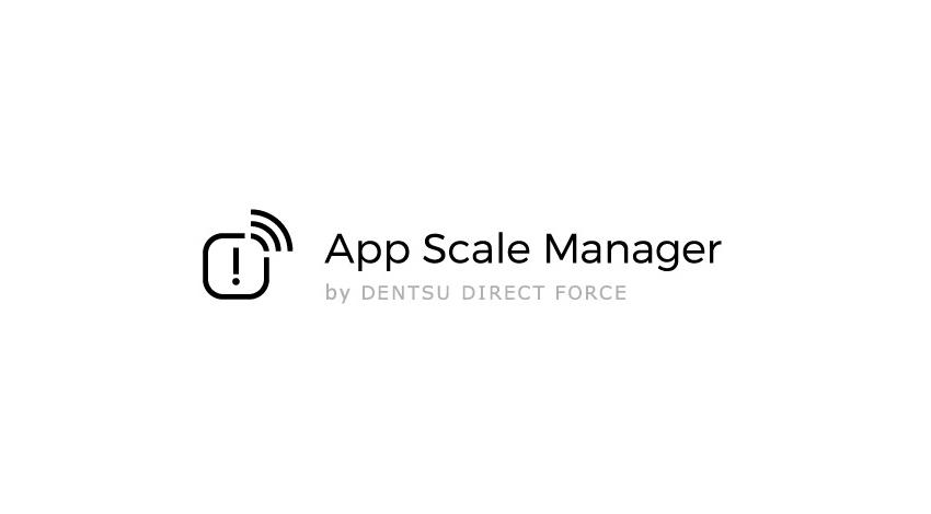 アプリを活用してビジネスをスケールさせるプッシュ通知ソリューション「App Scale Manager(アップスケールマネージャー)」の提供を開始
