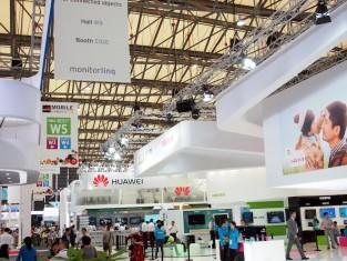 中国・上海で開催されたMobile World Congress Shanghai