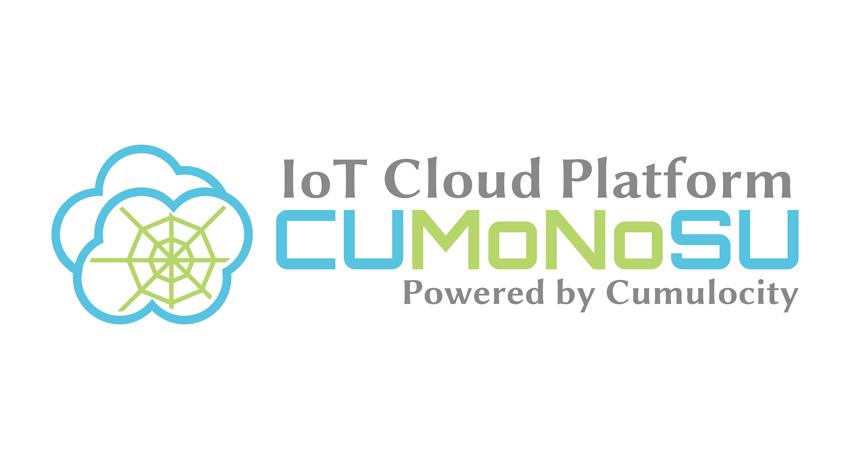 Cumulocity社のグローバルIoTプラットフォームを利用した 自社サービス『CUMoNoSU(クモノス)』、日本国内でサービス開始