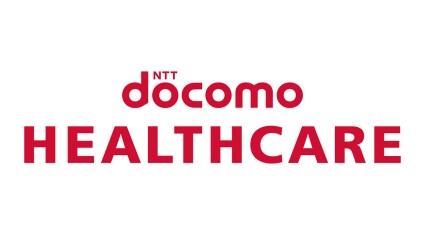 ドコモ・ヘルスケア、スマホ向け月額制ヘルスケアサービスが人気