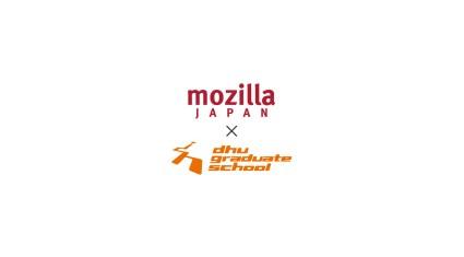 デジタルハリウッド大学院×Mozilla Japanによる寄附講座「IoT・WoTプロトタイプ演習」開講記念、 「WoT がつくる未来」ワークショップを開催