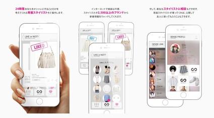 カラフル・ボード、ファッション人工知能アプリ「SENSY」のAndroid版リリース