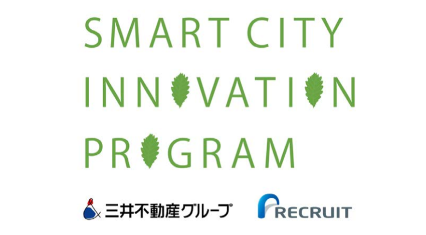 Smart City Innovation Program