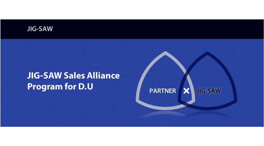 ジグソー、デジタルユニバースを支えるコンソーシアム「JIG-SAW Sales Alliance Program for D.U」スタート