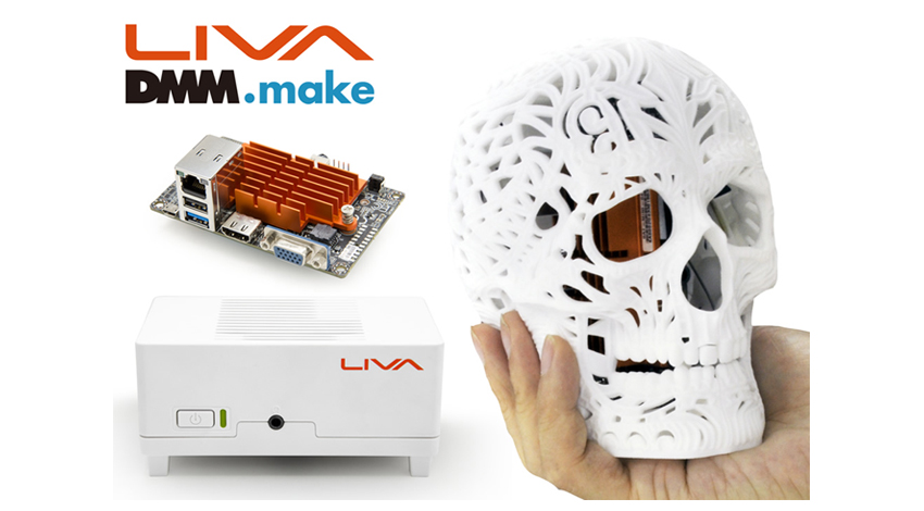 LIVA、世界初 3Dプリンタで造形した量産型ドクロパソコン DMM.make × LIVAコラボレーション企画 LIVA BORNEを2015年8月4日より発売