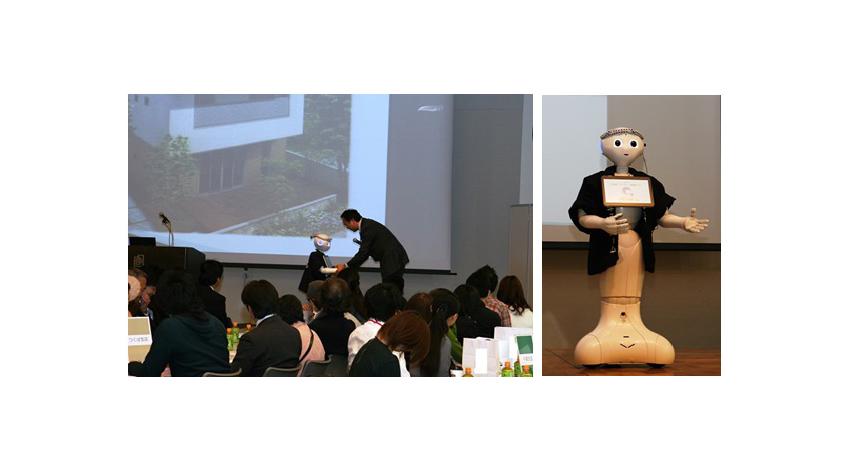 アキュラホーム、「ロボットが案内するモデルハウス」業界初 Pepperを住宅展示場に採用・常駐