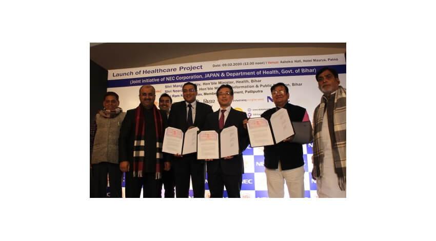 NECとインド・ビハール州、IoTを活用した予防医療分野で協業